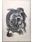 Poster Carta Di Riso Dragon