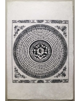Poster Carta Di Riso Om Mani Mandala