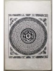 Poster grande Om Mani Mandala