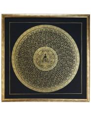 Mandala Om Mani e Sakyamuni con Cornice