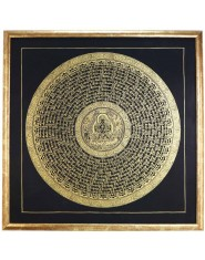 Thanka Om Mani e Avalokitesvara con Cornice